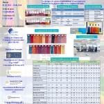 Poster_Biokimica_ITA